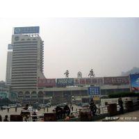 广州到重庆货运专线|广州至重庆物流专线|广州桔申物流有限公司