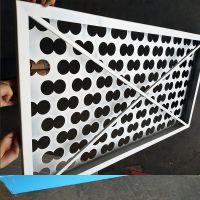 篷晟多孔板小饰品架手机配件架洞洞冲孔板