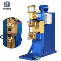 中山设备厂家不锈钢门锁点焊机 铁棒与铁棒点焊机 质保一年