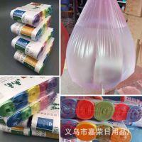 跑江湖地摊9.99元模式亿鑫环保垃圾袋 断点式彩色垃圾袋厂家批发