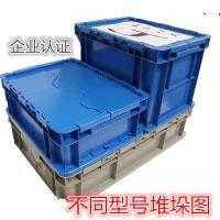 苏州大众标准物流箱各种塑料箱加工定做