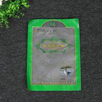 法式鹅肝尼龙袋定做透明塑料真空包装袋定制保鲜食品自封袋印logo