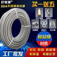 4分6分304不锈钢波纹管热水器冷热水管高压金属防爆连接进水软管