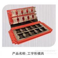供应水泥砖机模具 液压砖机模具  水利砖机模具 高强度耐磨质量好