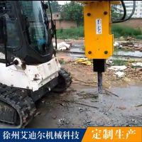 山猫滑移装载机配液压破碎锤厂家 68锤芯氮气瓶工具箱破碎器
