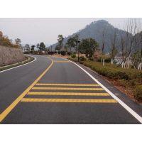 镇江小区划线中道交通质量好价格低