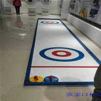 可拆装仿真冰冰壶球赛道
