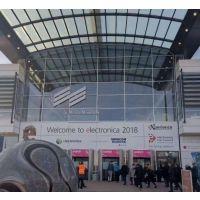 2020慕尼黑电子元器件展如何报名及人员行程2020年德国电子展