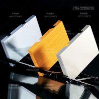 郑州铝单板定制厂家 | 来图设计免去中间商差价