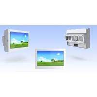 深圳CTVHD15.6寸网络版户外壁挂广告机厂家