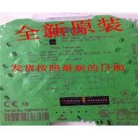 德国菲尼克斯热电阻测量变送器 - MINI MCR-SL-PT100-UI-NC - 2864273