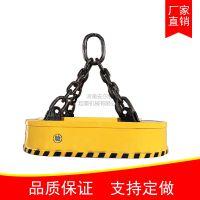 龙门吊圆型电磁铁 直径1米吸废料电磁吸盘 钢筋切断机破碎机铸造厂使用