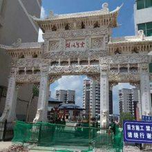 寺院山门 景区石牌坊 景区石大门柱子像门形的建筑物