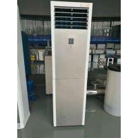 益华天润 家用水空调 立式柜机 2匹风柜 风机盘管