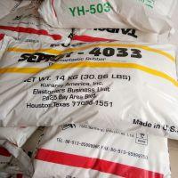 果冻蜡是用什么材料做的?怎么加工而成的?进口热塑性橡胶粉原料