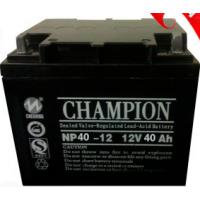 冠军蓄电池NP40-12 12V40AH铅酸免维护UPS阀控式蓄电池