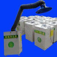 益翔 电焊烟雾处理器 焊机烟雾净化机 焊烟净化设备