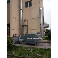豪澋环保废气处理抽屉式活性炭吸附箱HJHTX5000