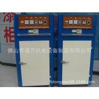 佛山通万专业制造 各型号工业烤箱 工业电烤炉 电烘箱 欢迎订购