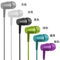 EX750音乐耳机 带麦入耳式耳机 通用彩色耳机麦克风+包装彩色耳机