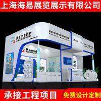 深圳展览展台设计搭建 便携式新型材料展位展台搭建 各类展会布置