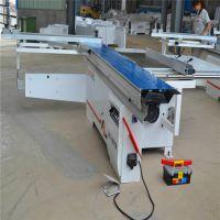 厂家定制木工裁板锯设备45裁板据 3米精密裁板据 质量优