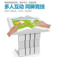 全屏版触屏翻书软件,互动翻书系统,隔空翻书,电子翻书,翻书软件