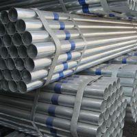 dn150镀锌钢管重量 dn150镀锌钢管壁厚