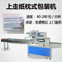 袋装五金铝管包装机 pvc包装管包装机械 电子元器件塑料管包装机
