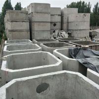 厂家专业出售水泥一体混凝土化粪池 水泥预制检查井 沉淀池