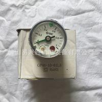 SMC带压力开关的压力表GP46-10-01L5 带电压力表