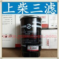厂家直销 上柴发动机滤芯器柴油滤芯器机油发电机上柴发电机组