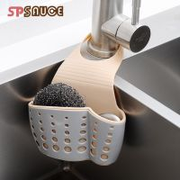 日本水槽洗碗用钢丝球沥水篮清洁球收纳挂篮浴室厨房小物收纳挂袋