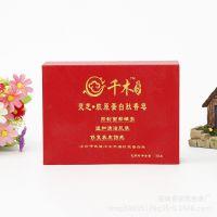 红色翻盖带锦布礼盒装保健品礼品包装 创意免折叠硬盒