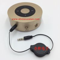 3.5mm音频线公对公 车载AUX音频伸缩线