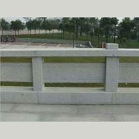 厂家供应石雕栏杆  建筑护栏  汉白玉石栏杆