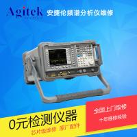 安捷伦频谱分析仪E4411B E4402B E4404B E4405B 维修 0元检测