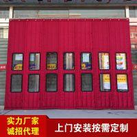 厂家定做扬州磁性自吸透明保温防风 防尘 隔音 防尘 隔断 空调PVC软门帘磁条棉门帘