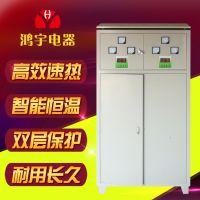 暖气片地热家庭用电采暖锅炉智能数控大型工业用电采暖锅炉