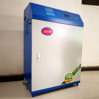 厂家直销 30KW电磁锅炉采暖 电磁采暖炉 家庭专用洗浴热水锅炉