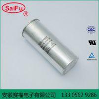 供应CBB65空调电容器50uf压缩机电容