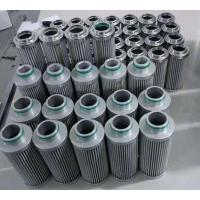 神驰二联件油水分离器SNS BFR4000+BL4000