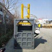 科博旧毛皮衣服打包机厂家 环保废旧金属压扁机 塑料桶压扁机