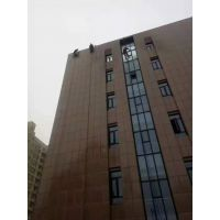 郑州晟浩石材结晶,石材翻新养护,外墙清洗