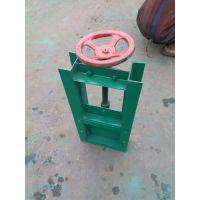 手动插板阀 水泥厂用料仓卸灰阀 圆形方形插板阀
