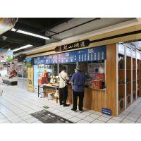 加盟章丘龙册水豆腐小吃加盟公司扶持一站式服务