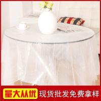 【全新料】一次性纺丝台布 餐桌防水防油污桌布 10片装