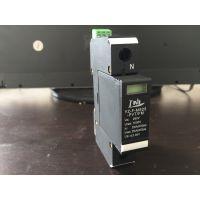 带遥信PT中性点保护器F-MS25-PVT/FMPT