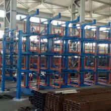 福建重型钢管货架 伸缩悬臂式货架承重 悬臂调节自由 管材存放方法