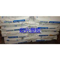 价格 苏威 PPA Amodel AS-1566 HS 低 CLTE; 尺寸稳定性良好; 热稳定性;